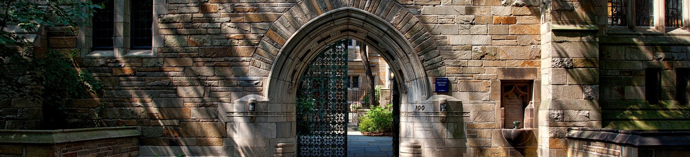 Gates into a college campus